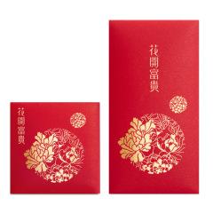 【花开富贵】2021新年利是封(6枚入) 商务烫金红包定制