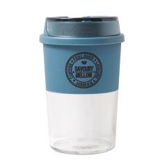 简约时尚咖啡杯 商务翻盖水杯 办公室奶茶杯 户外随手杯300ML 展会送什么礼品好