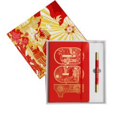 【百年潮 永恒心】多功能永恒笔+笔记本+书签礼盒套装 政府企业礼品定制
