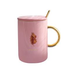 Good Life 粉色系描金帶蓋帶勺商務馬克杯 咖啡牛奶杯 適合銷售人員的禮品