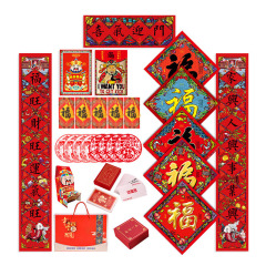 中国年味创意礼盒  对联+福字+窗花+红包+财神+扑克+手工皂+财神摆设