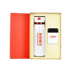 乐扣乐扣(Lock&Lock)保温杯+移动电源商务礼盒套装 商务礼品一般送什么
