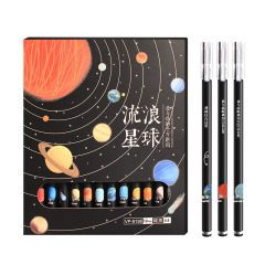 流浪星球中性筆盒裝碳黑0.5mm全針管創意黑筆SCM至尚創美 盒裝禮品水筆 禮品筆定制