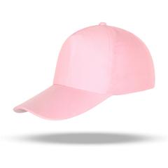 维海涤棉纯色帽子 广告帽定制 培训小礼品