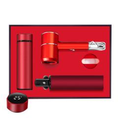 创意简约实用商务礼盒套装 电吹风+聚风嘴+数显保温杯+雨伞 公司做活动的礼品