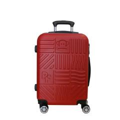 大嘴猴(Paul Frank)  20寸3D箱面活力红色拉杆箱行李箱   箱包礼品定制