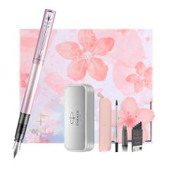 派克PARKER 威雅XL樱花粉特别款礼盒 春天送女客户什么东西好