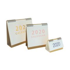 2020年简约桌面台历 烫金烫银封面设计时尚美观 三种规格可选 赠送客户小礼品