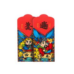 2021年春节过年红包利是封 创意文武财神红包袋