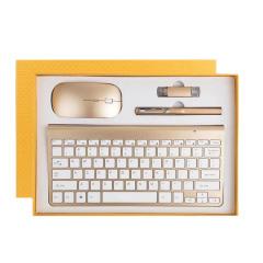土豪金键盘+无线鼠标+8G 两用U盘+签字笔商务礼盒四件套 商务礼品定制