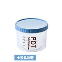 印花透明带刻度五谷杂粮密封储物罐--北欧蓝小号(600ml)展会礼品分类
