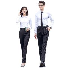 2020年春秋男女同款职业装长袖衬衫 商务纯色修身衬衫 可定制logo