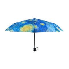 【博物星球】星夜伞折叠雨伞 个性时尚美观 文化创意用品