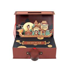【现货空礼盒】粽横职场 2020年端午节高档礼盒 端午礼品礼盒