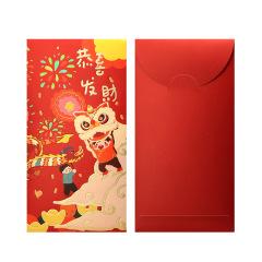 张灯结彩大吉大利 2021新年红包定制 千元利是封(8枚入)