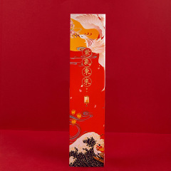 2020年春节鼠年对联创意高档春联福字门贴广告定制过年新年大礼包     新年礼物送什么