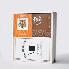 摩卡曼特宁风味 16枚挂耳式滤泡咖啡组合礼盒 举办活动送什么礼品