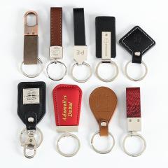 【钥匙扣】PU皮钥匙链 钥匙扣 金属钥匙扣定制