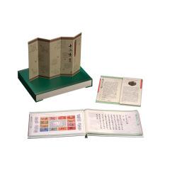 【十二生肖】絲綢郵票冊 創意設計 商務外事禮品