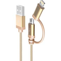 幻響(i-mu)蘋果MFI認證數據線充電線安卓usb手機ipad充電線 公司禮品推薦
