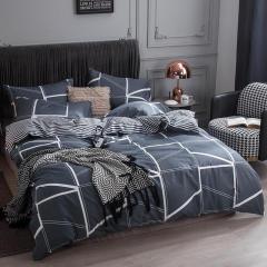【灰色魔方】高支高密全棉斜纹磨毛四件套 ins风纯棉床上四件套 1.5米/1.8米 员工福利礼品