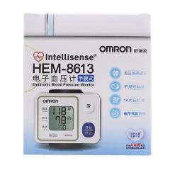 电子血压计家用手腕式精准全自动血压测量仪器    公司员工生日礼物