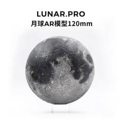 【NASA】AstroReality 月球AR模型 迷你珍藏摆件 公司周边礼品