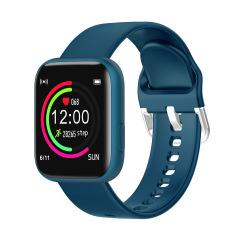高颜值时尚智能运动手环 1.4英寸超薄机型睡眠监测智能提醒手表 银行活动礼品 互联网小礼品