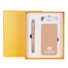 充电宝签字笔套装礼盒 私人订制两件套 年会礼品定制