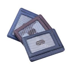 碳纤维纹路简约卡包 便携实用 推广小礼品
