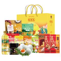 【万粽怡心】2020年端午粽子礼盒套装 五芳斋粽子干货装 端午礼品