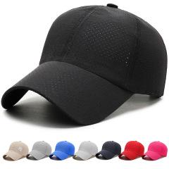 夏季纯色速干棒球帽 透气遮阳帽鸭舌帽