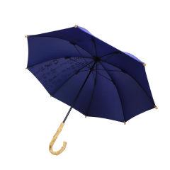 【苏州博物馆】乐志论书法长柄竹节伞  比赛给什么奖品好