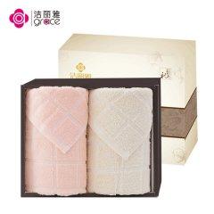 洁丽雅(Grace)全棉优品-2 柔软面巾2条装 团队送什么礼品比较有寓意