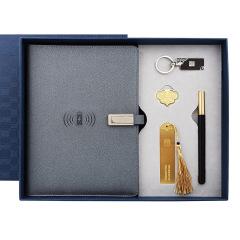 A5无线充笔记本礼盒 笔记本+充电宝+32GU盘+无线充+签字笔 公司周年庆礼品