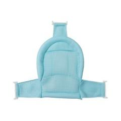 宝宝防滑网兜 新生儿洗澡网架 沐浴盆洗澡支架 创意母婴礼品