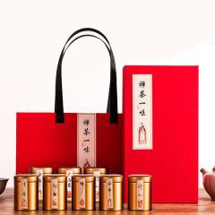 小罐茶系列 八罐装武夷山桐木关茗茶礼盒装 公司周年礼品