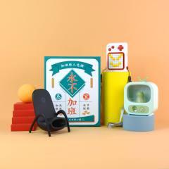 创意实用商务礼盒无线充电器+小风扇+加湿器  员工活动礼品推荐