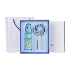 【勿一】风雨无阻雨伞+小风扇礼盒两件套 夏季礼品送什么