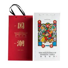 【财神礼盒】2020国潮大礼包 鼠年创意新年礼盒 春节高档礼品定制