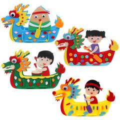 端午DIY不织布立体龙舟模型 无纺布龙舟手工包 玩具包 端午节礼品定制