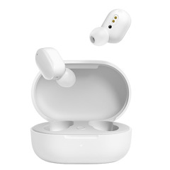 小米 Redmi AirDots3真无线蓝牙耳机 红米入耳式运动耳机 活动需要什么奖品