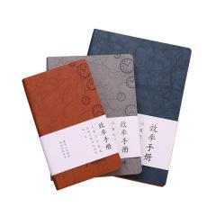 365软皮效率手册 A5皮面平装记事本 创意商务礼品
