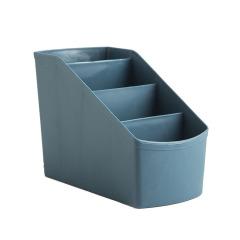 桌面收纳盒 四层设计多功能收纳 学校比赛奖品买什么好