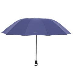 晴雨两用简约黑胶防晒抗风外翻折叠伞 会议活动奖品