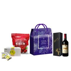 【吉庆礼盒】春节礼盒套装 红葡萄酒+冰糖雪梨银耳羹+红枣 春节给员工送什么