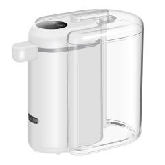 阳朗YOULG 三档精准控温家用即热水机 3秒出水饮水机 公司活动个性奖品