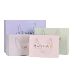 现货纸袋 卡通小清新手提袋 时尚励志语录款纸质礼品袋