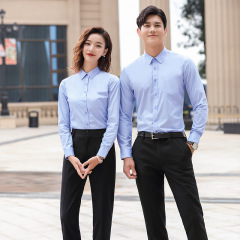 秋季男女同款长袖衬衫 CVC平纹免烫 公司定制工作服