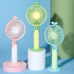 夏之乐园手持台式风扇 创意办公室桌面小风扇 游戏活动礼品